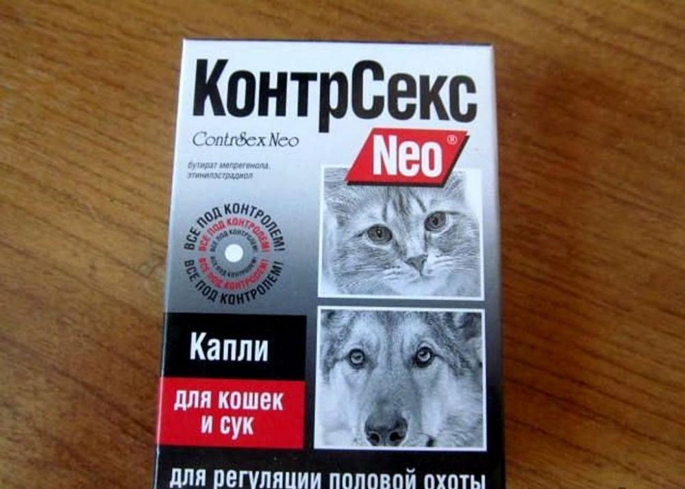 капли для кошек от гуляния