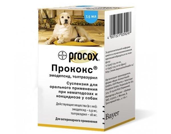 капли на холку от глистов для собак