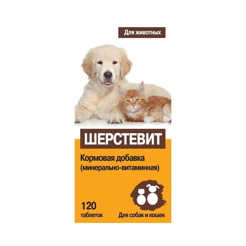 комплекс витаминов для кошек