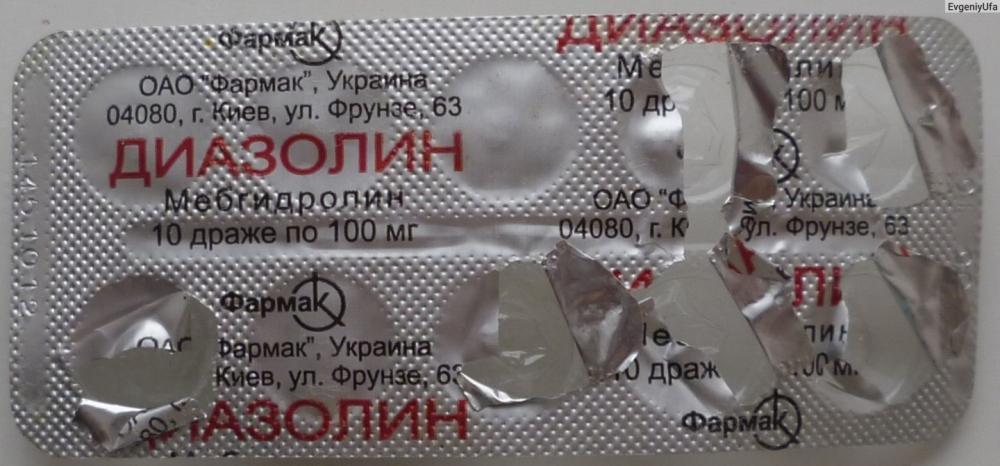 супрастин для собак дозировка в таблетках
