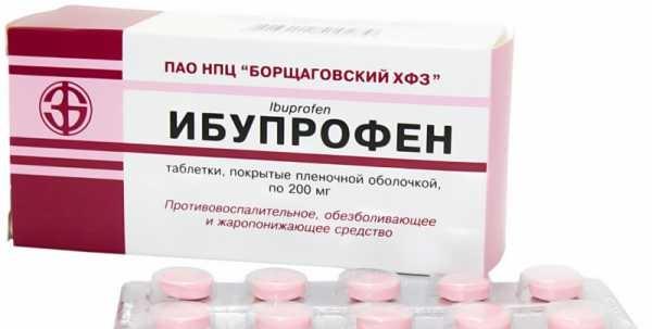 ибупрофен для собак